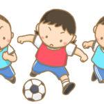 ジュニアサッカーのチーム選び