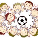 サッカー少年の進路