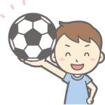 野球少年だった私が子どもにサッカーをさせている理由