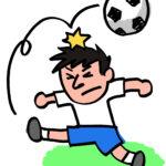 サッカー少年のこれまでとこれから